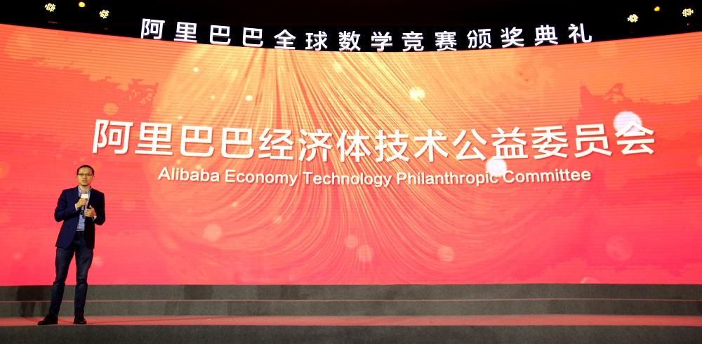 阿里巴巴集團首席技術官、阿里雲智能事業群總裁張建鋒宣佈成立「阿里巴巴經濟體技術公益委員會」,希望可以凝聚集團的技術力量,投入到不同方面的公益,為社會帶來正面的影響及幫助有需要人士。