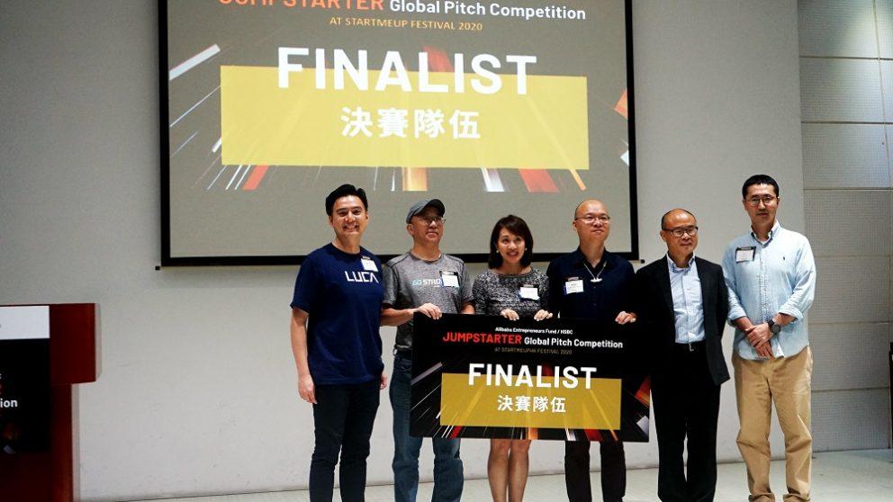 第三屆JUMPSTARTER環球創業比賽揭幕  深圳站初賽五強誕生